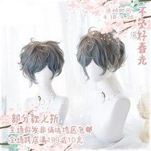 יפני Harajuku קצר Mulit צבע סינטטי שיער אדון מכרז פאה לוליטה גברים של Cosplay תלבושות פאות + כובע פאה