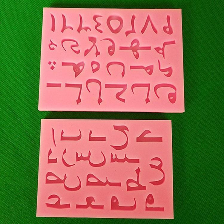 2 piezas de silicona 3D Fondant Número del alfabeto árabe Molde de - Cocina, comedor y bar