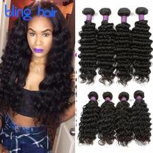 Ms Lula Brazilian Virgin Hair Deep Curly Brazilian Hair 4 Bundles 7A Grade Brazilian Virgin Hair Deep Wave 100% Human Hair Weave