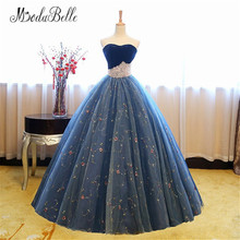 modabelle Princess Embroidery Prom Dress With Ball Gown