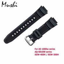Bracelet en caoutchouc pour Casio AE-1000w AQ-S810W SGW-400H/SGW-300H Silicone Bracelet Boucle Ardillon Bracelet Montre-Bracelet Bracelet Noir + Outil