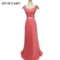 Feifan lisa dress 2017 Slim fish tail coral fashion long wedding banquet free shipping