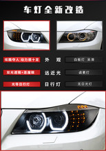 Car Styling Auto Fari Per BMW E90 faro 318i 320i 325i Faro LED Angel eyes luce Anteriore per 318 320 325 Xeno Bi Len(China)