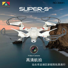 Free shipping RC Quadcopter Model King 33041/33041A  2.4G HD Remote Control Aerial Drone with HD Camera & cool night Light vs X4