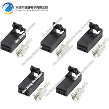 5 PCS 1 hole plastic parts car connector with terminal DJ70120Y-6.3-21