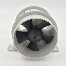 4 дюймовый Трюмный вентилятор с высоким воздушным потоком тихий
