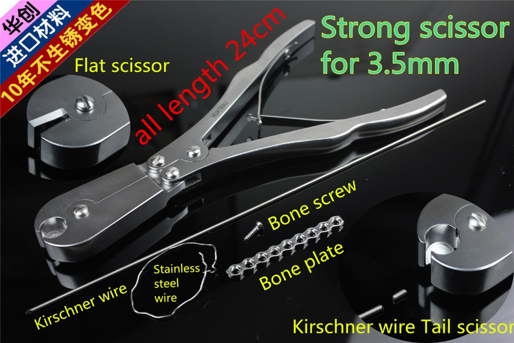 medical Small animal orthopedic instrument Strong scissor bone plate screw Kirschner wire Stainless steel wire cutter Veterinary medical orthopedic instrument set pet veterinary 1 40kg dog cat small animal all instrument vet implant bone plate screw install