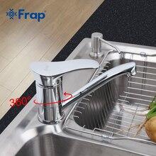 Frap faucet смеситель для кухни chrome отделка холодной и горячей воды смеситель F4501-2 F4504-2