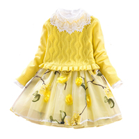 Children S Dress Set Girls Princess Suit Baby Sweater Coat Cotton Mesh Dress 2pcs Floral Clothing