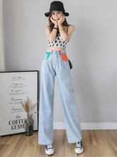 JUJULAND woman straight jeans blue loose full length 2019 autumn style 068