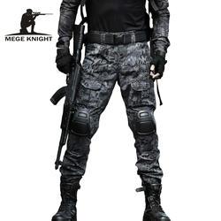 MEGE 12 Камуфляжный цвет тактическая одежда армейская форма, военные брюки с наколенниками, страйкбол Пейнтбол Одежда