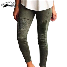 Pleated Skinny Fashion Slim Strong Elastic Women's Jeans