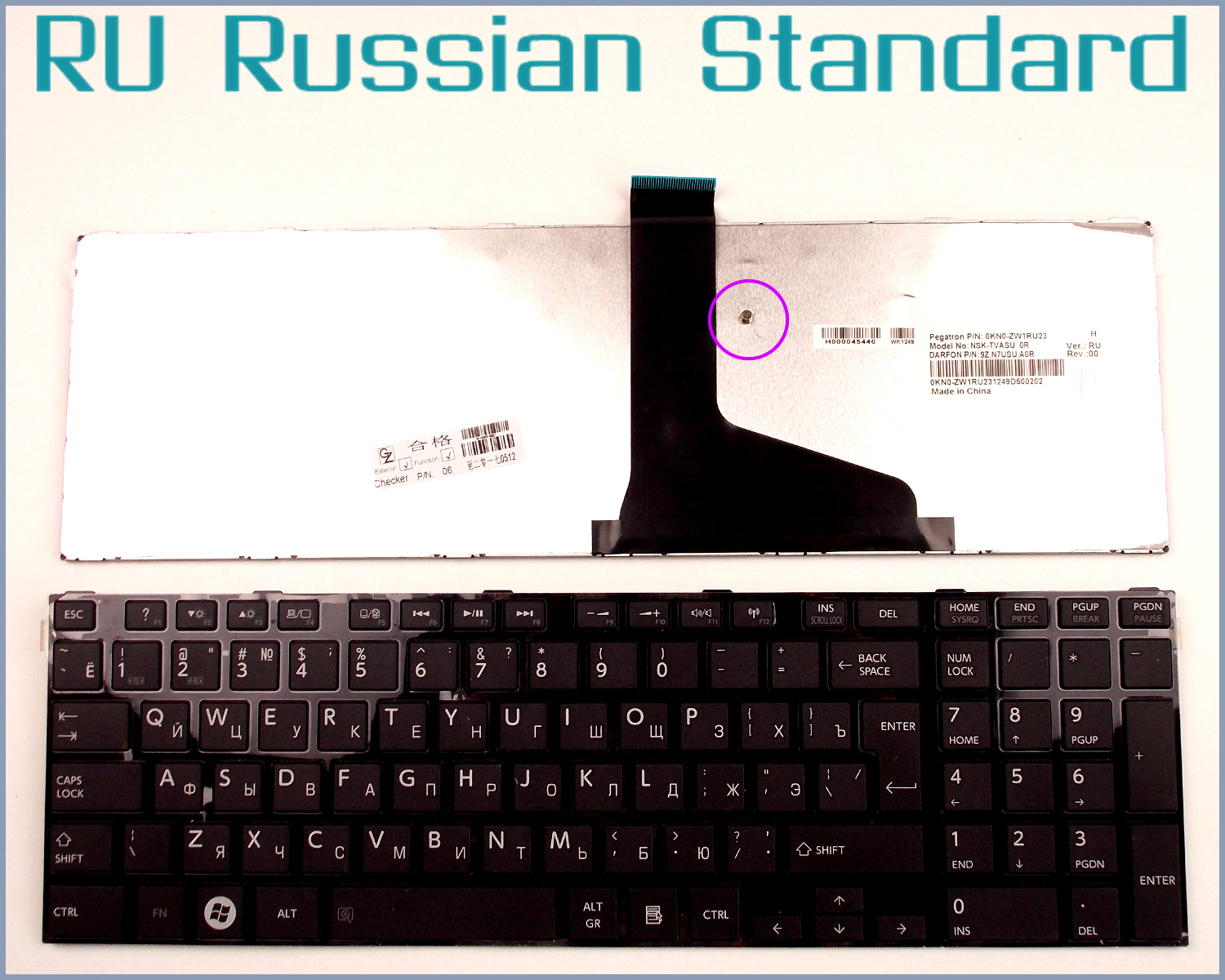 Russian RU Keyboard for Toshiba Satellite C855 C855D S850 S855 S870 S850D S855D S870D S875D L850 C850 L875D Laptop image