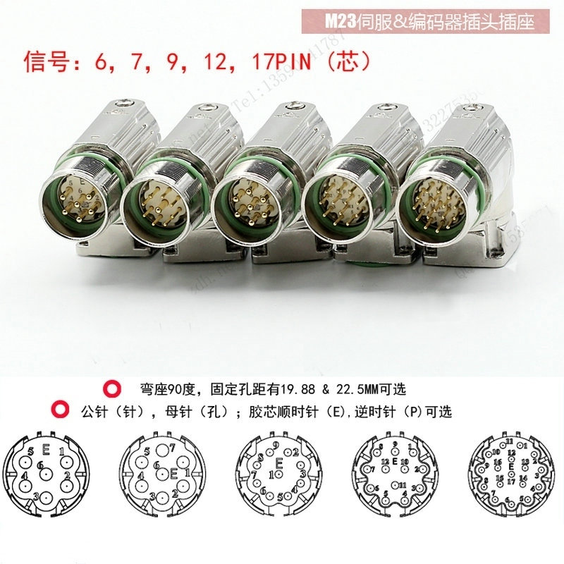 China High Quality M23 Encoder Female Or Male Connector With 6 Pin 7pin 9pin 12pin 17pin