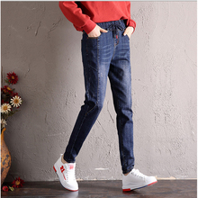 цена на jeans for Women's 2019 jeans female plus size elastic+drawstring High Waist Blue  harem pants korean Mom pants Boyfriend Jeans