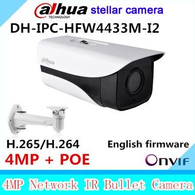 Dahua Stellar H2.65 4MP IPC-HFW4433M-I2 network ip camera support POE IP67 IR 80M web camera with bracket replace IPC-HFW4431M