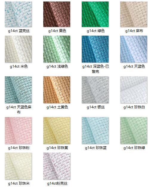25x25cm Aida cloth 18ct 28ct 40ct cross stitch fabric canvas small grid white color handcraft supplies stitching embroidery 7 25x25cm - 28ct