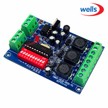 DMX 3CH RGB Controller Constant Current 350ma High-power ,drive ,DMX512 decoder For led flood light LED Wall washer lamp