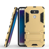 Case For LG G6 5 7 Inch Dirt Resistant Hard Silicon Plastic Kickstand Back Cover Mobile