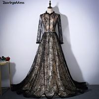Black Champagne Lace Tulle A Line Long Sleeves Evening Dresses Illusion High Neck Long Formal Dress Party Vestido De Festa Longo