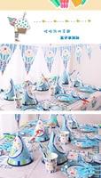90pcs Prince Icecream Kids Birthday Decoration Set Baby Birthday Party Pack