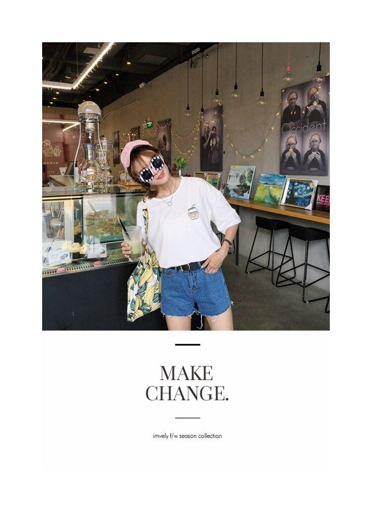 HTB1bDkYKFXXXXXMXXXXq6xXFXXX0 - Summer New Cute Banana Milk Embroidered T-shirts PTC 192