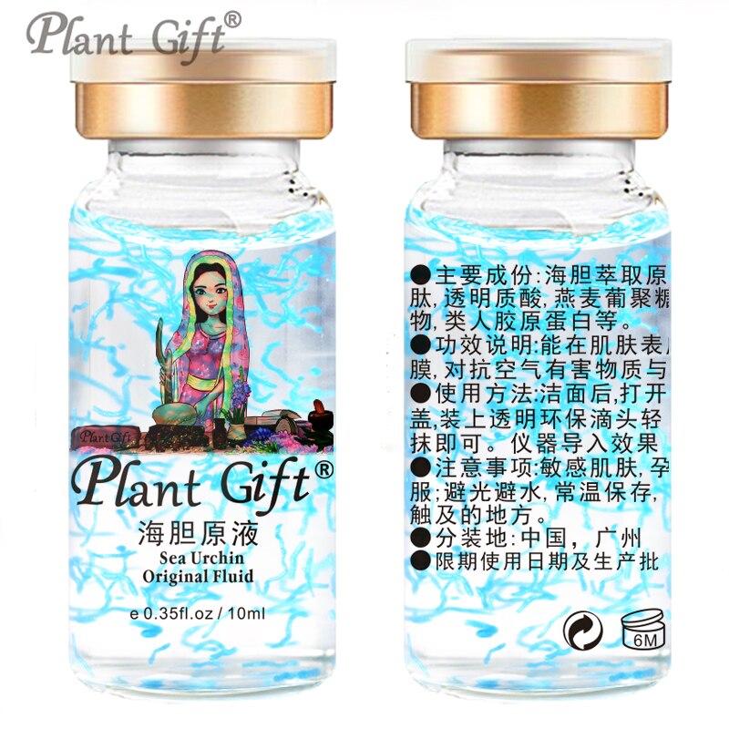 Συσκευασία Δώρου Ζεστό Πώληση - Φροντίδα του δέρματος - Φωτογραφία 2