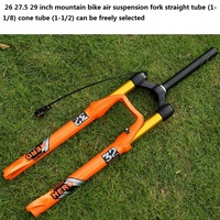 MTB air suspension fork bicycle plug stroke 100 120MM 1720g 32MM 26 27.5 29 inch performance price is higher than FOX SID EPIXON