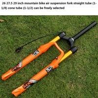 MTB air suspension fork bicycle plug stroke 100 120MM 1720g 32MM 26 27.5 29 inch performance price is higher than FOX SID EPIXON