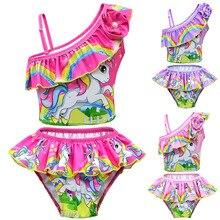 2019 new childrens Unicorn summer swimsuit slanted shoulder cute two-piece suit
