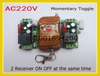 220V 1CH Radio Remote Control Switch System 2Receiver 1transmitter Learning Code Toggle Momentary Adjusted Mini Size