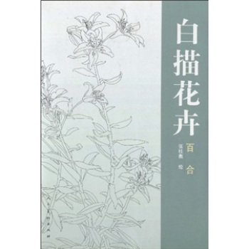 Lily flowers chinese painting line line drawing for Tattoo reference books