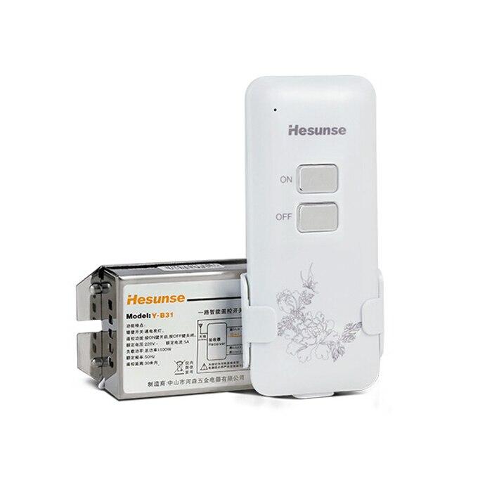 AC 220V 1Ch Digital Wireless Remote Switch 220V RF Remote Control ON OFF Newest Remote Control