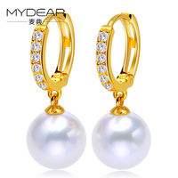 MYDEAR Fine Pearl Jewelry 2016 Earring Lately Gold Hoop Earrings For Women Charm 8 8 5mm