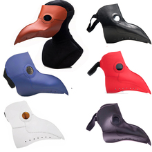 2019 Halloween Steampunk Plague Doctor Mask Six Color Leather Bird Beak Masks Long Nose Cosplay Party Event Ball Costume Props цена и фото