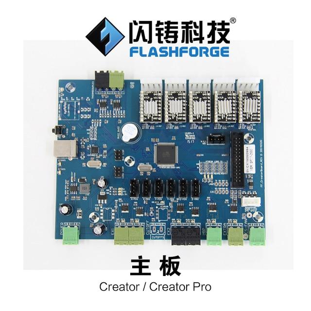 Cretor Flashforge 3D принтер материнская плата материнская плата Драйвера Доска