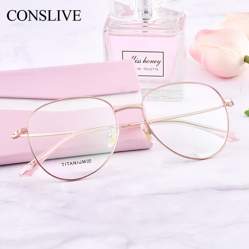 Rose Für Titan c5 Pilot Frauen C1 Progressive Silver Gold Myopie Übergroßen Absolvierte c4 Rahmen Multifokale Black Brillen Brille q6q4pw8S