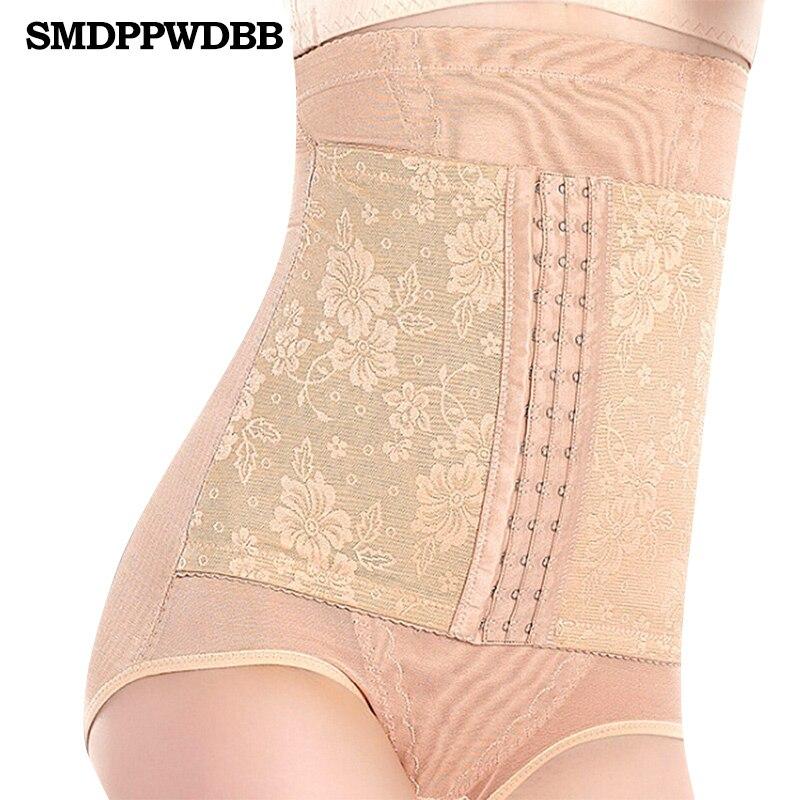 Graviditet Postpartum Korsett Belly Belt Maternity Graviditet Support Mageband Prenatal Care Athletic Bandage Girdle Hight waist