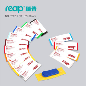 Магнитная Табличка Reap7002, 10 шт./партия, ABS, 68*22 мм