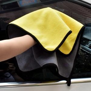 Image 4 - Wasstraat 30x30cm dikker wateropname coral fleece car cleaning handdoek dubbelzijdig hoge dichtheid schijf schoonmaken accessoire