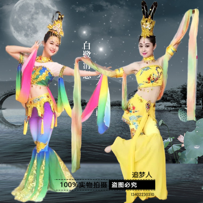 Dunhuang flying dance clothing sleeves dress Change Moon Dance Costume folk dance song dance party