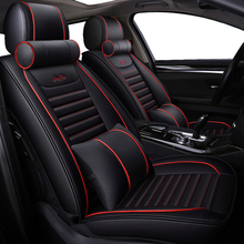 LCRTDS Universal Leather Car seat cover for Fiat Qubo seicento siena stilo tempra Tipo uno,jaguar E-PACE F-PACE XE XF XJ new pu leather auto universal front back car seat covers for fiat bravo 500x 500l fiorino qubo perla palio weekend siena