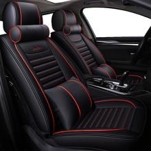 цена на LCRTDS Universal Leather Car seat cover for Lada 2107 2110 2114 granta kalina largus niva 4x4 priora samara vesta XRAY