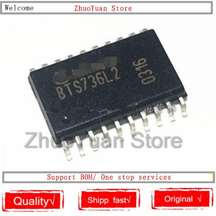 1PCS/lot BTS736L2 BTS736 SOP-20 IC Chip New Original In Stock