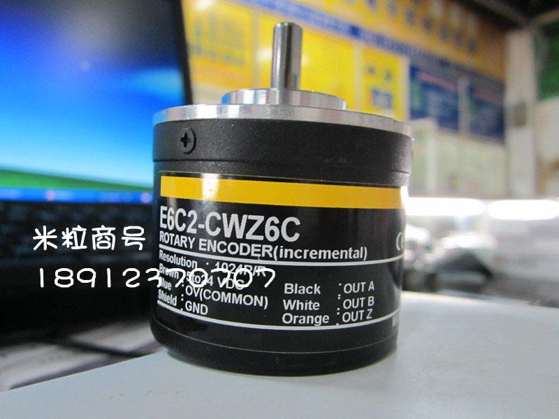 все цены на E6C3-CWZ5GH 720P/R photoelectric encoder онлайн