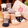 5 double pack baby socks cotton newborn 0 - 6 male socks thickening autumn and winter 1 - 3 years old