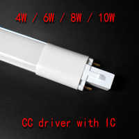 G23 LED bulb 4W 6W 8W 10W tube lights SMD 2835 G23 LED lamp AC85-265V Epistar chip g23 led light tube PL lamp 110V 220V 230V