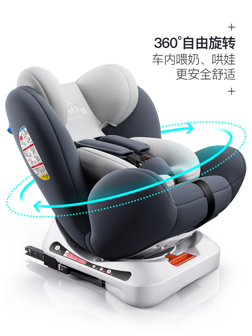 Fast Ship! Child Safety Seat Car With 60 Degree Rotation 0-12 Year Old Baby Baby Car Seat Isofix