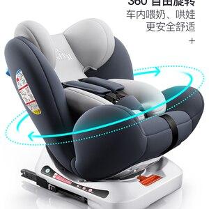 Fast ship! Child safety seat c