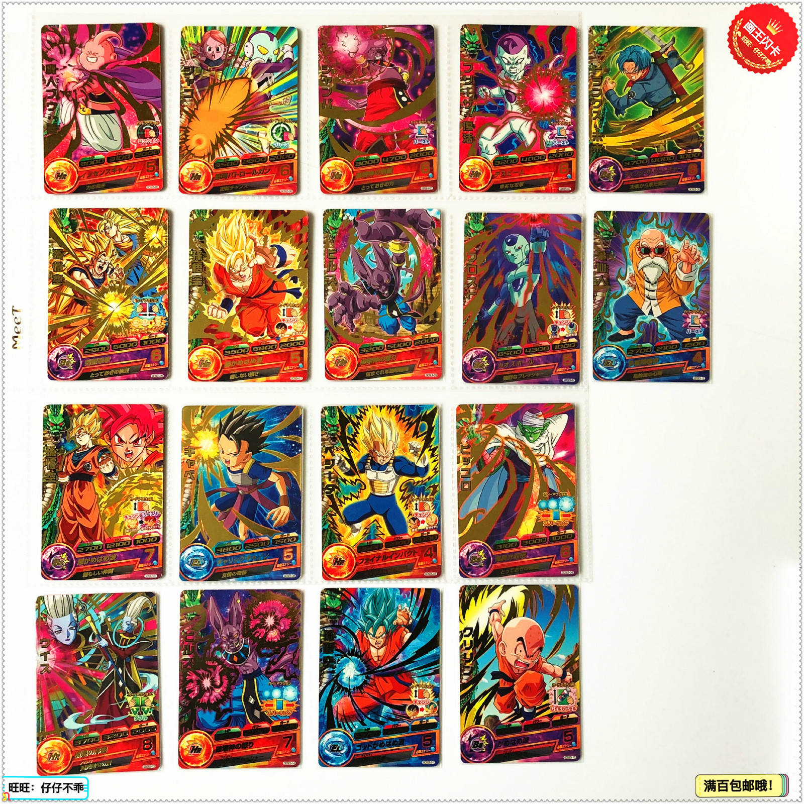 Japan Original Dragon Ball Hero Card GDSE4 5 Goku Toys Hobbies Collectibles Game Collection Anime Cards